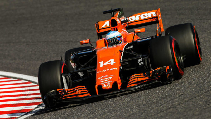 2018 Formula1 Season: McLaren Set For BIG Change